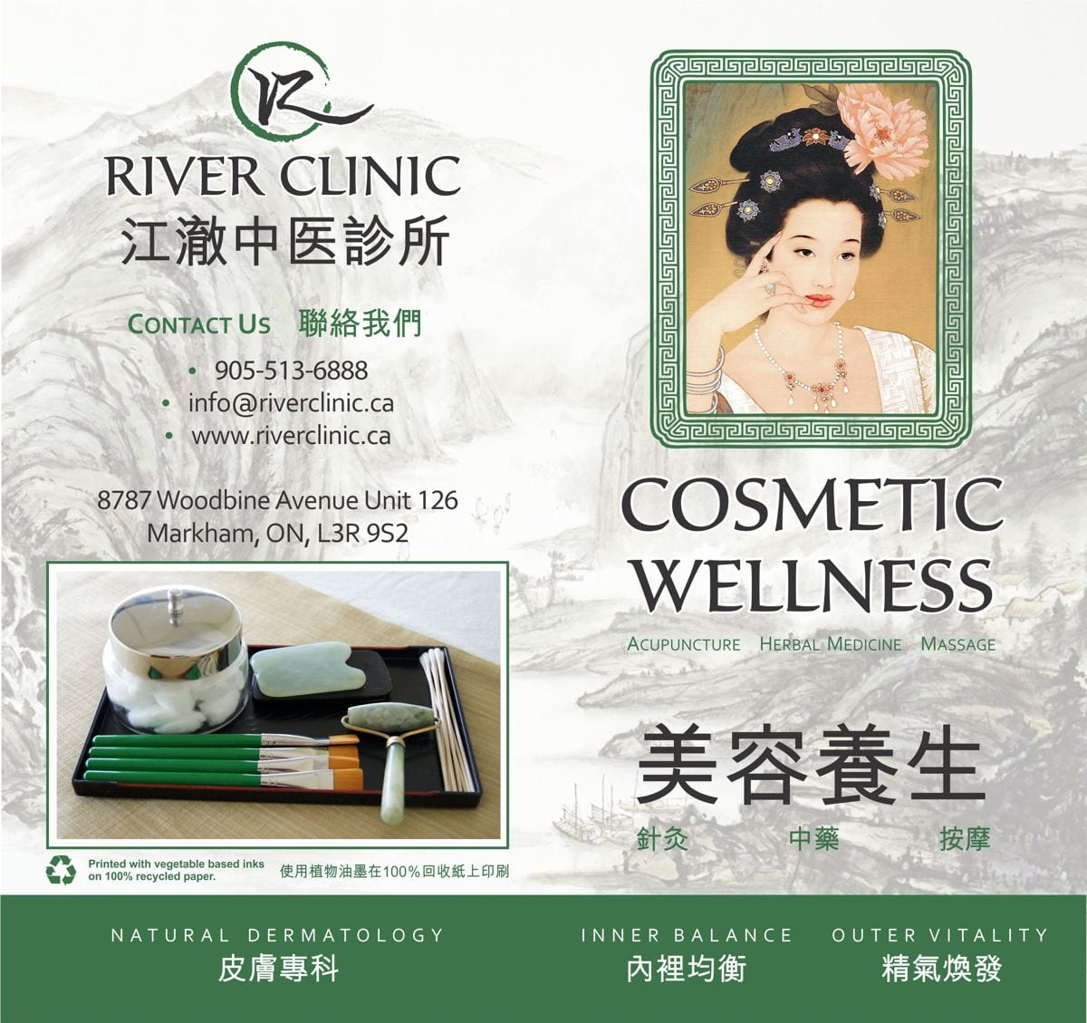 river_clinic-2